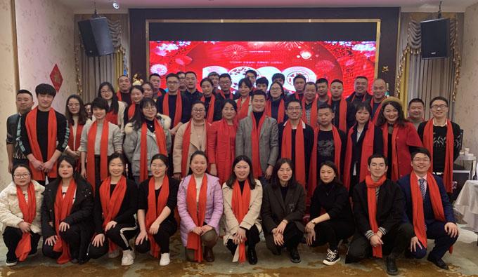 展亚千赢客户端产业集团2019年年