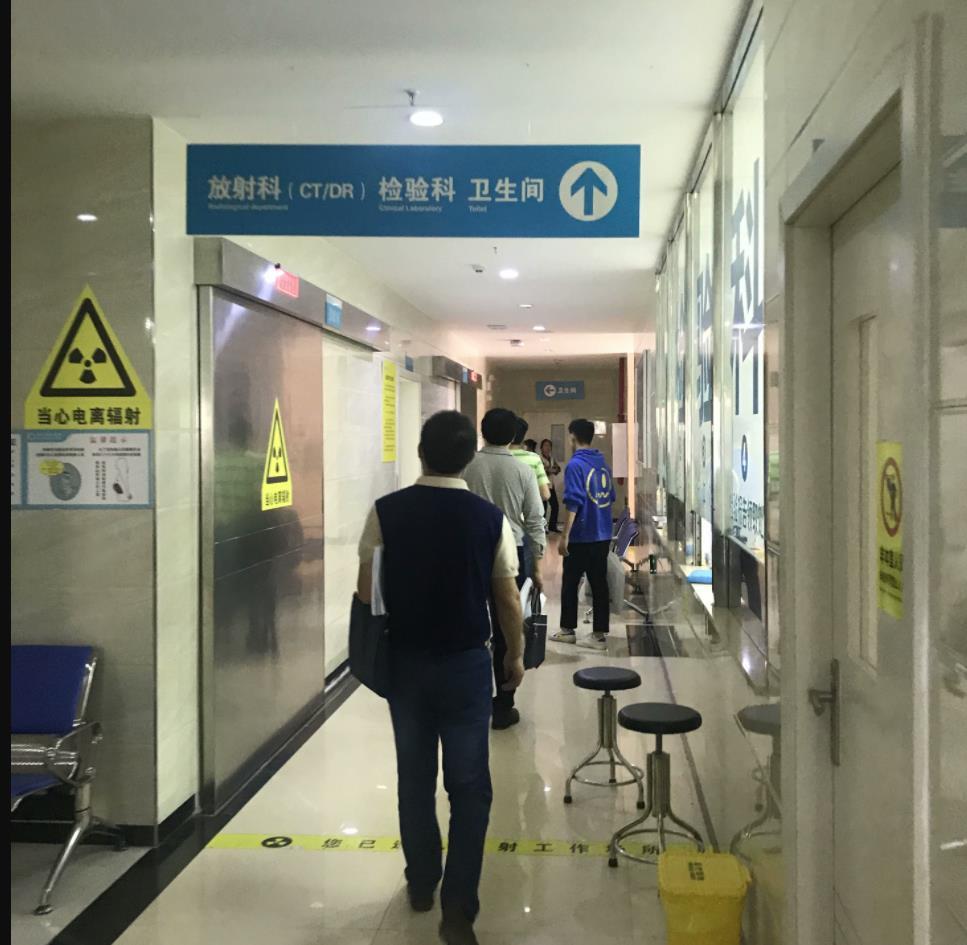 綦江荣民医院风险评估及应急预案
