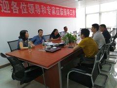 红河学院刘卫院长、杨光明副院长,千亿体育工业职业技术学院吴明珠院长